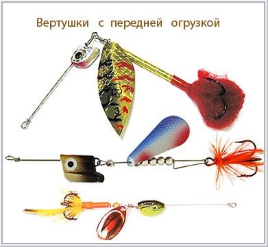 В чем секрет рыбалки блесной с огрузкой !